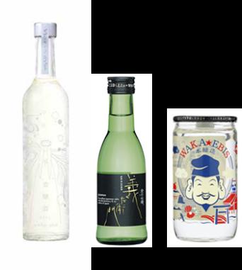 旅する日本酒お申込フォーム